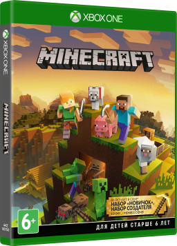 Игра Minecraft Master Collection (Набор новичок и создатель)  (Xbox One)