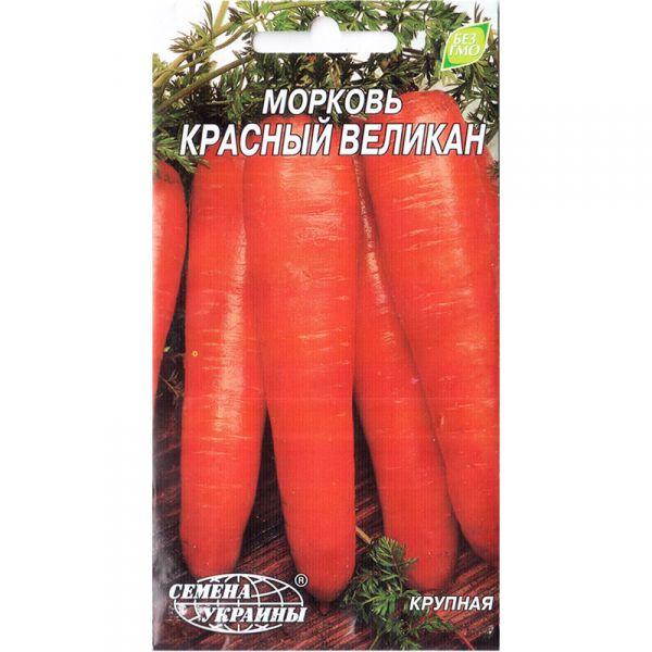 """«Красный великан» (2 г) от ТМ """"Семена Украины"""""""