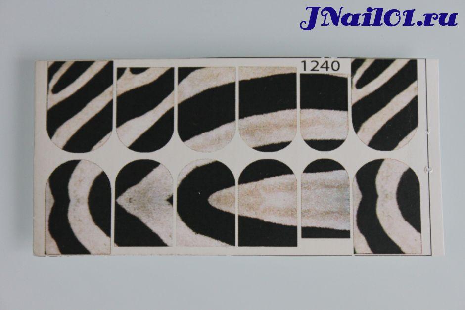 Слайдер дизайн на переводной основе 1240