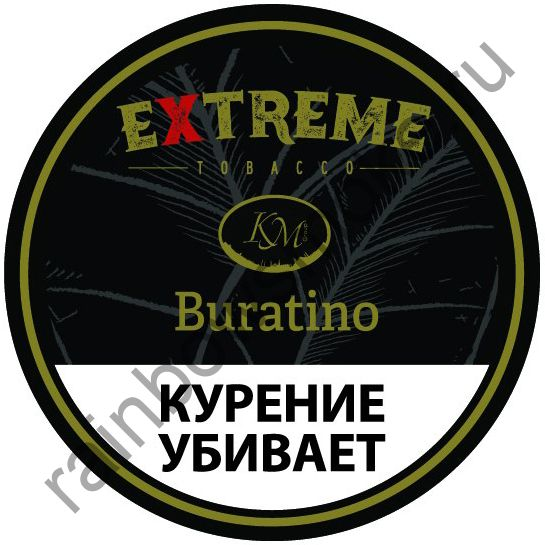 Extreme (KM) 50 гр - Buratino M (Буратино)