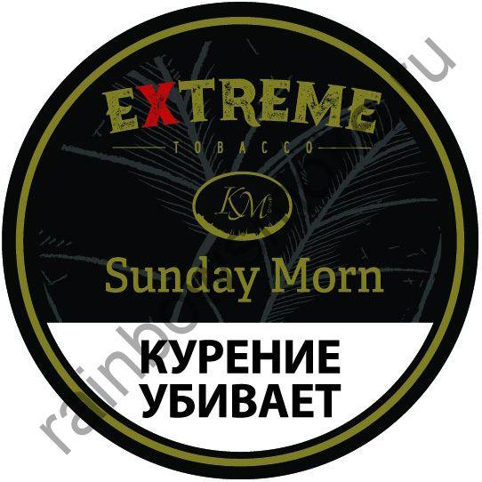 Extreme (KM) 50 гр - Sunday Morn H (Воскресное Утро)