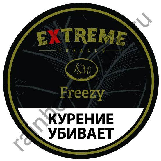 Extreme (KM) 250 гр - Freezy H (Холодок)