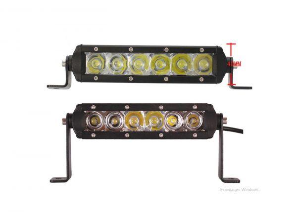 Однорядная светодиодная LED балка - 30W CREE