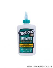 Клей повышенной влагостойкости Titebond III Ultimate Wood Glue 1413 кремовый  237 мл