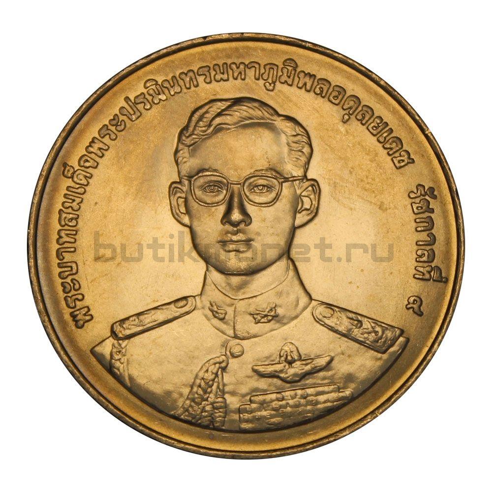 20 бат 1998 Таиланд 50 лет организации ветеранов