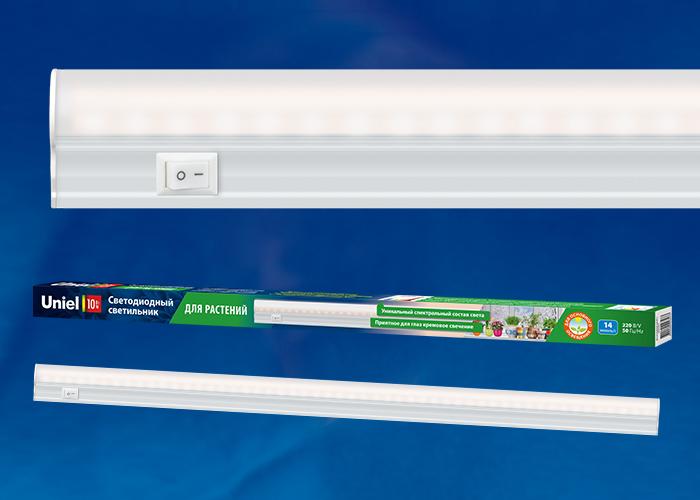 Светильник для растений светодиодный линейный ULI-P10-10W/SPFR IP40 WHITE 550мм (кремовое свечение)