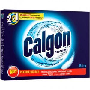 Calgon 550 qr