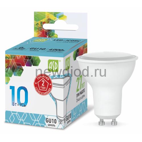 Лампа светодиодная LED-JCDRC-standard 10Вт 230В GU10 4000К 900Лм ASD