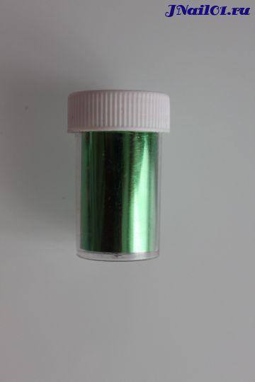Фольга отрывная (зеленая) в баночке