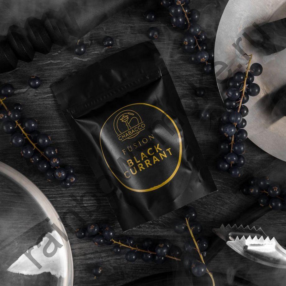 Chabacco Hard 100 гр - Black Currant (Черная смородина)