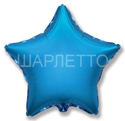 Большая Звезда СИНИЙ