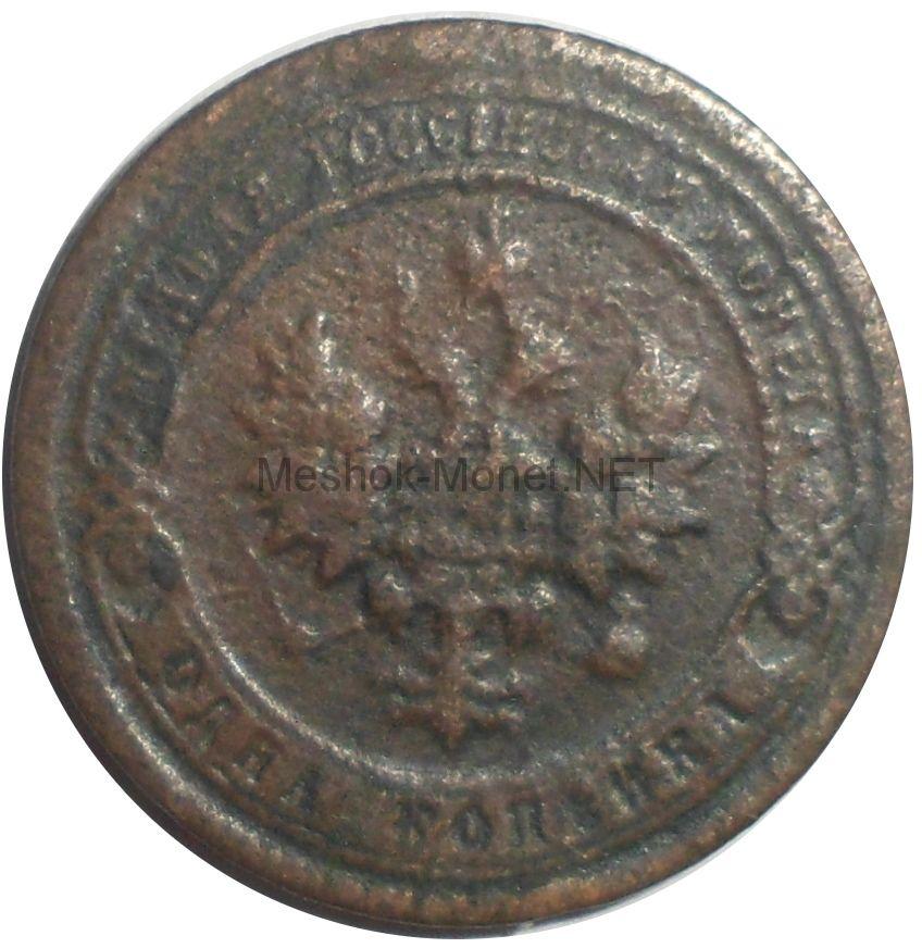 1 копейка 1897 года СПБ # 1