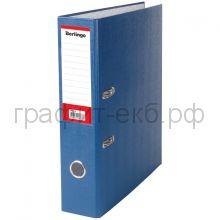 Файл А4 7см Berlingo синий/карман АМ4513
