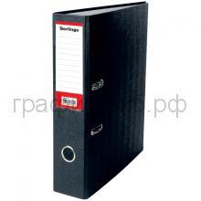 Файл А4 7см Berlingo черный/карман АМ4510