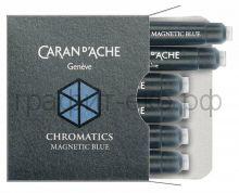 Картридж Caran d'Ache Chromatics 6шт./уп. Magnetic blue 8021.149