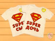 """Футболка детская """"super сын, super дочь"""" B-FT025-SU (супрем) код 01722 """"Мамин Малыш"""" оптом"""