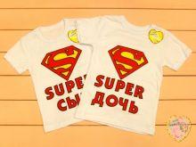 Надпись на футболке для мальчика и девочки (super сын, super дочь)