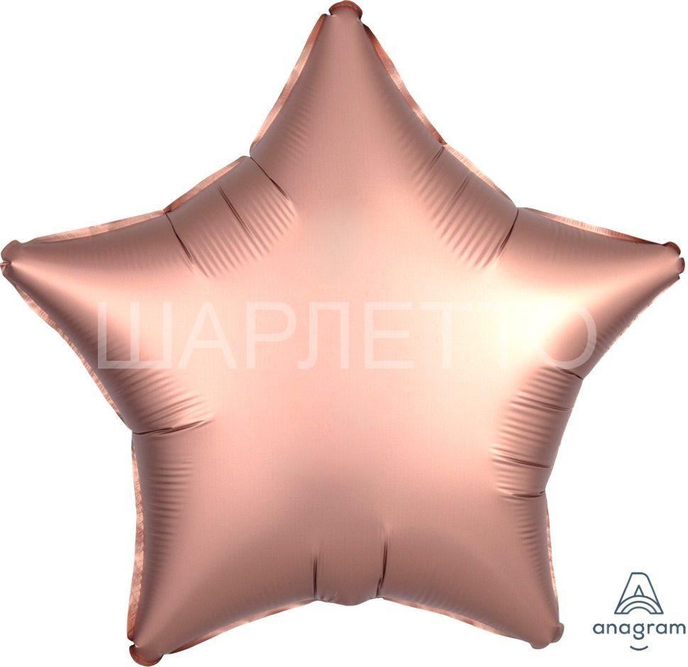 Звезда Сатин Розовая Медь