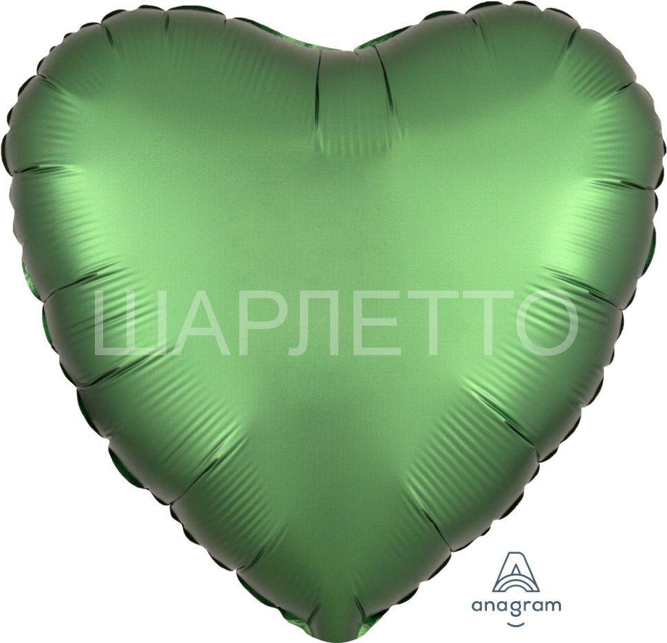 Сердце САТИН ЗЕЛЕНЫЙ