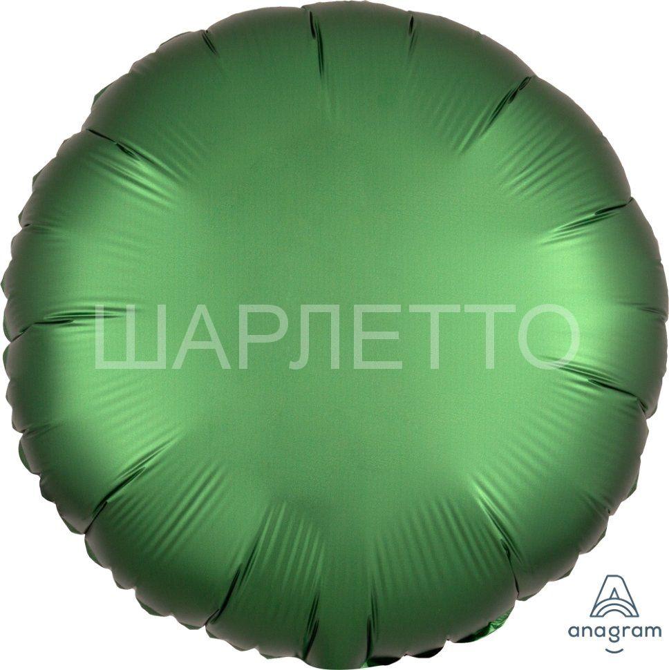 Круг Сатин Зеленый