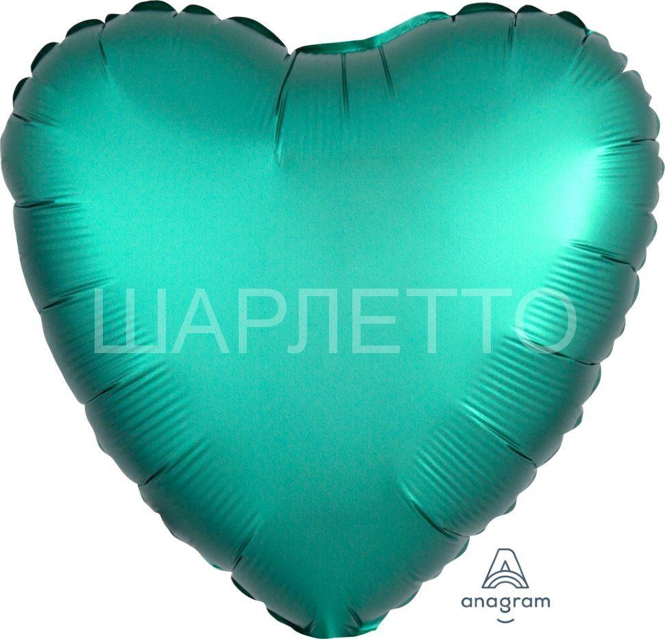 Сердце САТИН НЕФРИТ