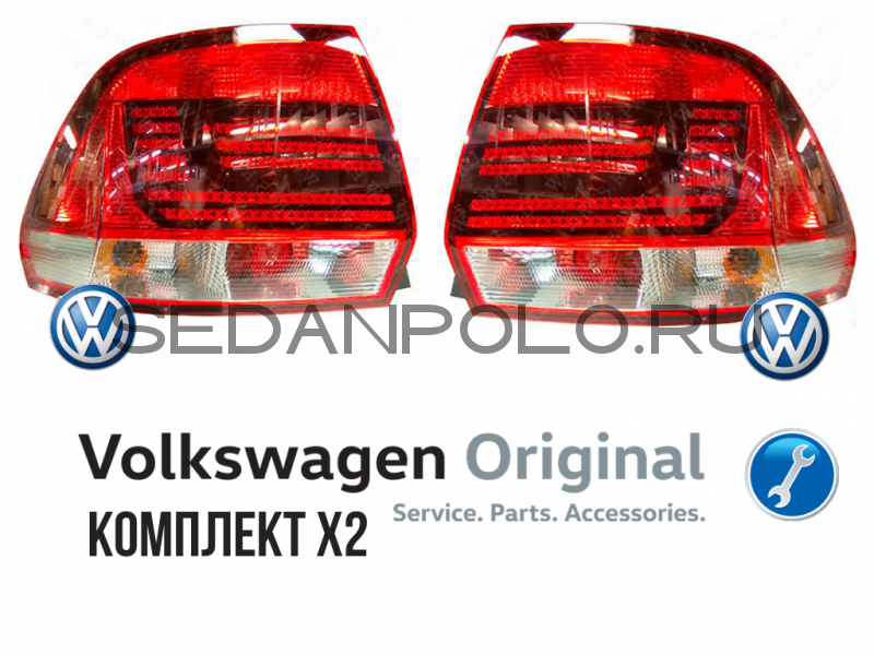Комплект фонарей Рестайлинг Volkswagen Polo Sedan Оригинал VAG