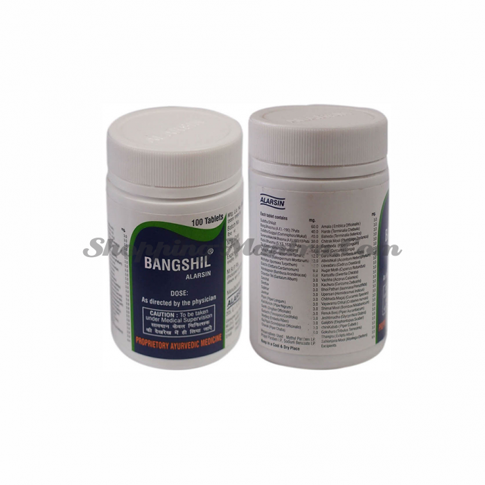 Бангшил Аларсин для лечения заболеваний мочеполовой сферы   Alarsin Bangshil Tablets