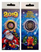 1 рубль НОВЫЙ ГОД 2019, цветная эмаль №3