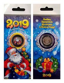 1 рубль НОВЫЙ ГОД 2019, цветная эмаль №7