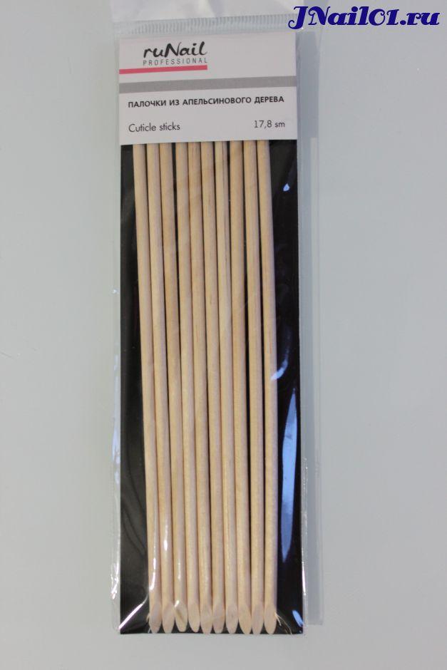 RuNail, Палочки апельсинового дерева, 17,8 см