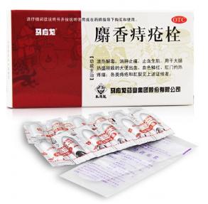 Свечи от геморроя с мускусом и безоаром Шэ Сян Чжи Чуан Шуан (She Xiang Zhi Chuang Shuan)12 шт