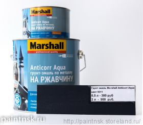 Эмаль чёрная 2 л Marshall (Anticorr Aqua - RAL 9011)