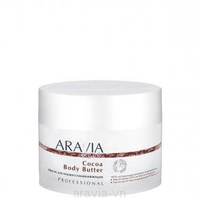 Масло для тела восстанавливающее Cocoa Body Butter, 150 мл, ARAVIA Organic