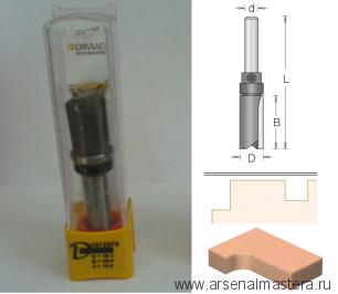 Концевая цилиндрическая пазовая фреза DIMAR 19.1x25.4x77x12 для работы по шаблону 1072979