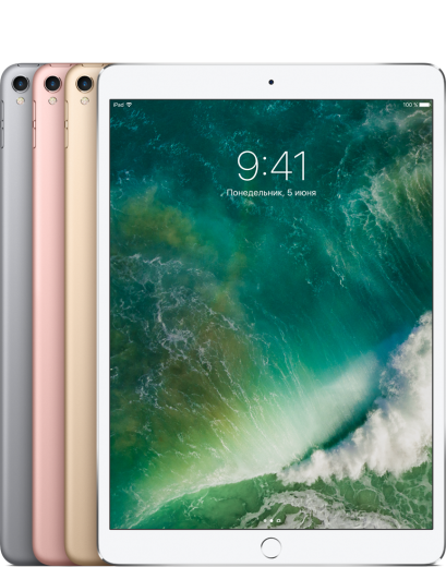 Apple iPad Pro 10.5 (2017) 512Gb Wi-Fi