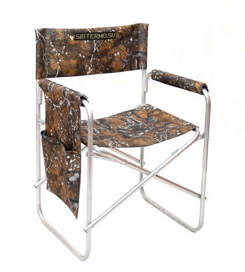 Кресло Сибтермо туристическое складное алюминиевое