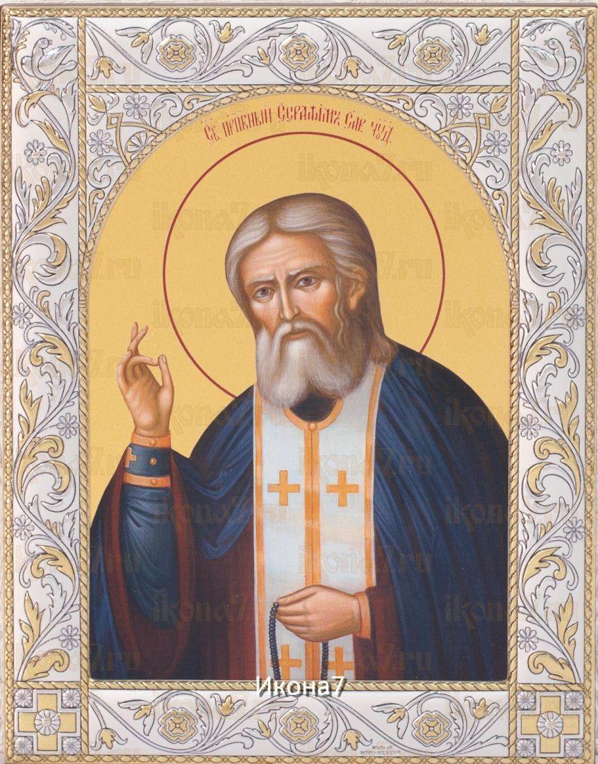 Икона Серафим Саровский (14х18см)