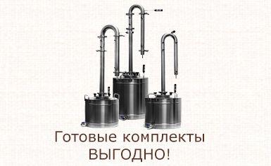 Магазин по продаже самогонных аппаратов в нижнем новгороде купить коптильню холодного копчения в перми