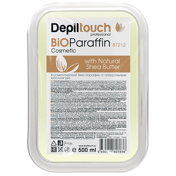 Косметический био парафин с маслом ши DEPILTOUCH, 500 мл