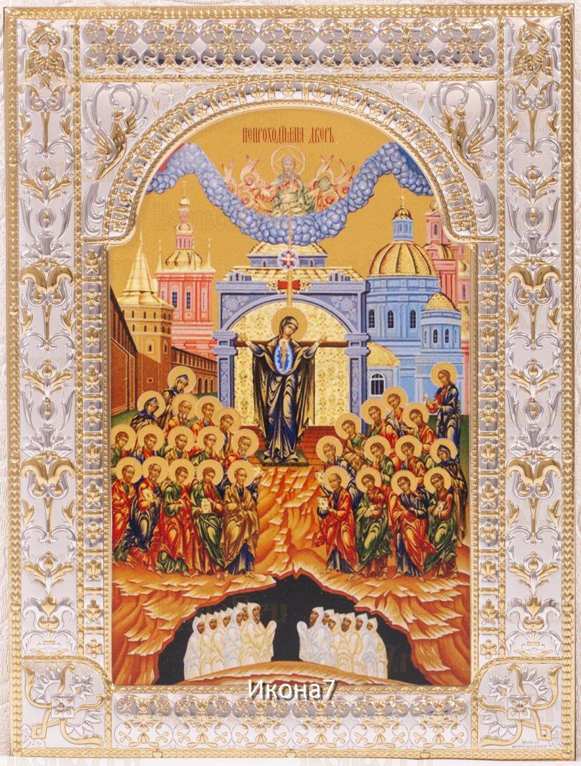 Непроходимая Дверь икона Божией Матери (18х24см)