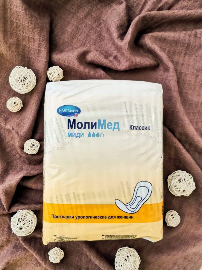 MoliMed Classic Midi / МолиМед Классик Миди -урологические прокладки для женщин, 28 шт.