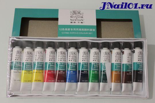Акриловые краски Winsor&Newton (12 цветов) с липким слоем