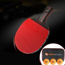 Ракетка гибридная для настольного тенниса Aobalong boer 9.8