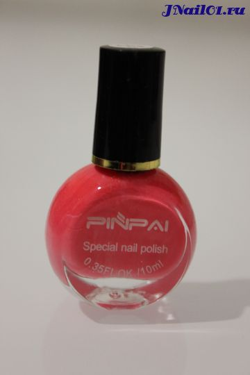 Лак для стемпинга PinPai № 22