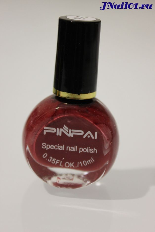 Лак для стемпинга PinPai № 23