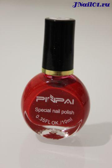 Лак для стемпинга PinPai № 4