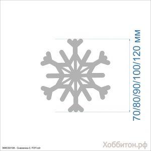 Заготовка ''Снежинка-3'' , ПЭТ 0,7 мм (1уп = 5шт)