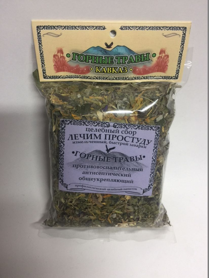 Сбор трав целебный - Лечим простуду - 60 гр