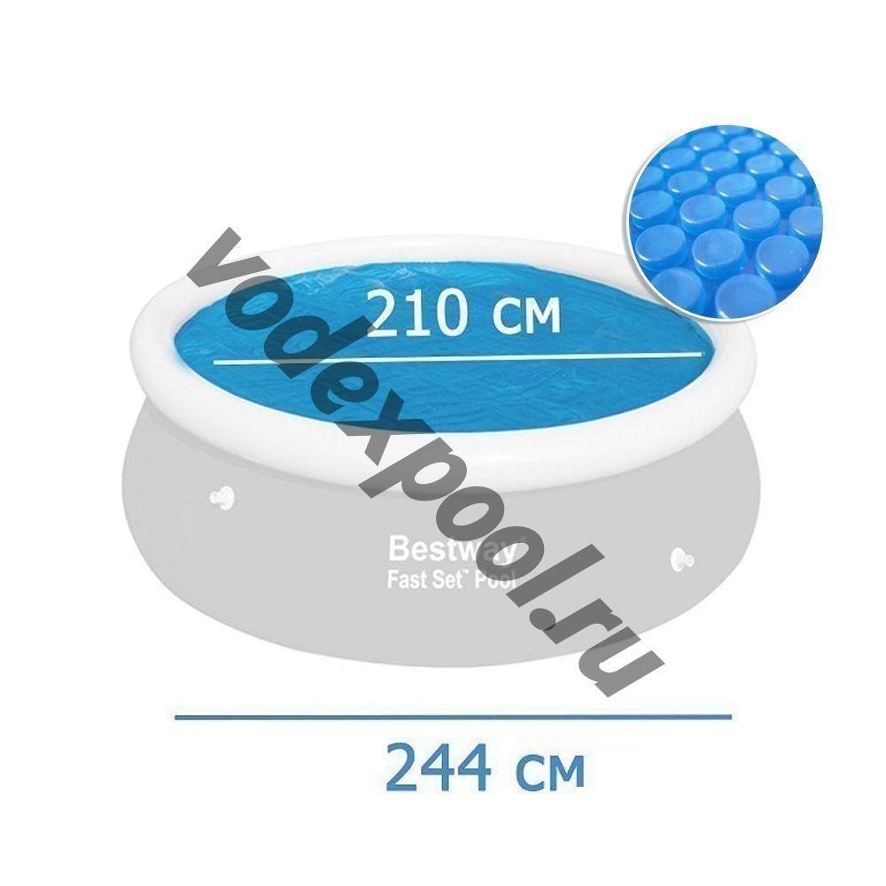 Тент-покрывало 210см для бассейнов Fast set d-244см BESTWAY 58060