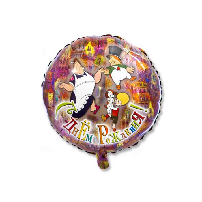 Карлсон круглый шар фольгированный с гелием